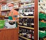 Magazinele LaDoiPași se răspândesc în toată țara!